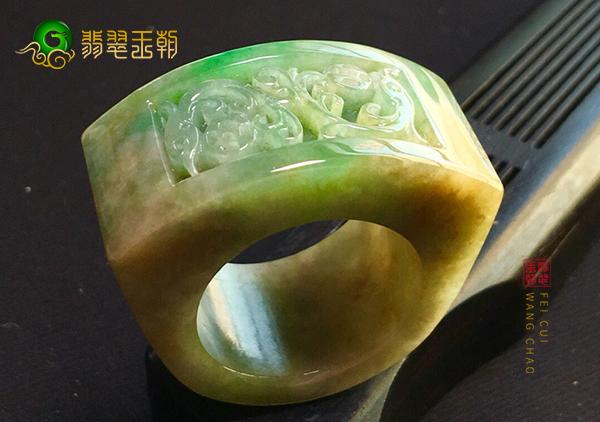 细糯种黄加绿翡翠玉扳指收藏全靠认识和眼力