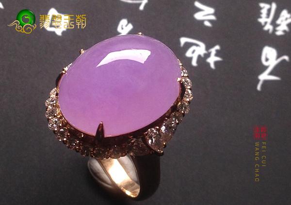 冰种紫罗兰翡翠戒面选购时要确认翡翠是不是a货