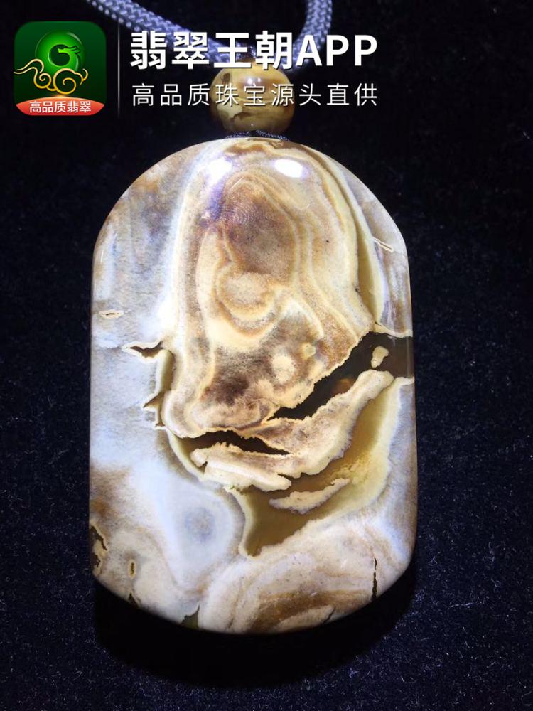 缅甸青花瓷血蜜溶洞琥珀挂件无事牌挂件琥珀