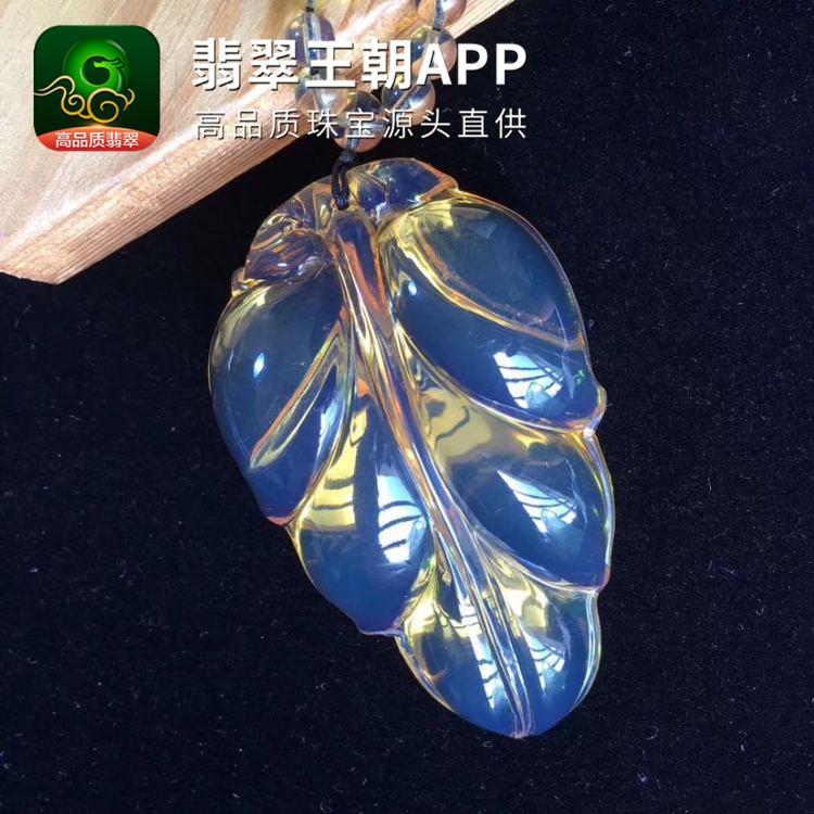 缅甸净水金蓝琥珀吊坠金枝玉叶挂件琥珀