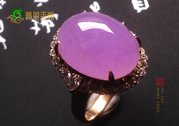 冰种紫罗兰翡翠蛋面戒面镶嵌求婚戒指怎么挑