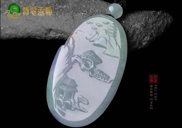 冰种春带彩翡翠山水牌挂件收藏价值体现在哪