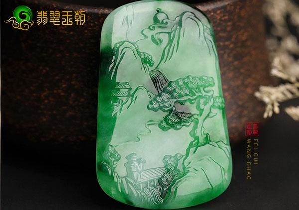 糯冰种廯加绿翡翠山水牌挂件的旖旎风光欣赏