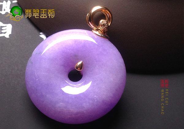 【紫罗兰玉扣】紫罗兰平安扣翡翠挂件的好处