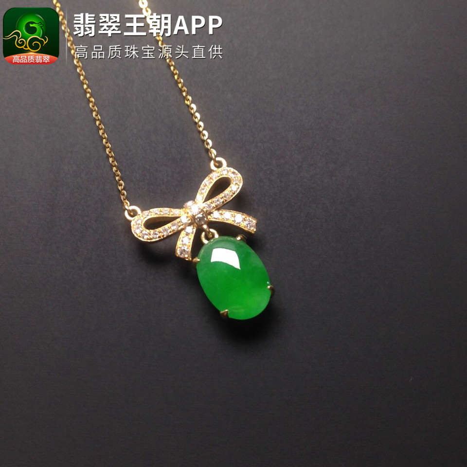 冰种飘阳绿翡翠项链镶黄18k金钻石翡翠项链