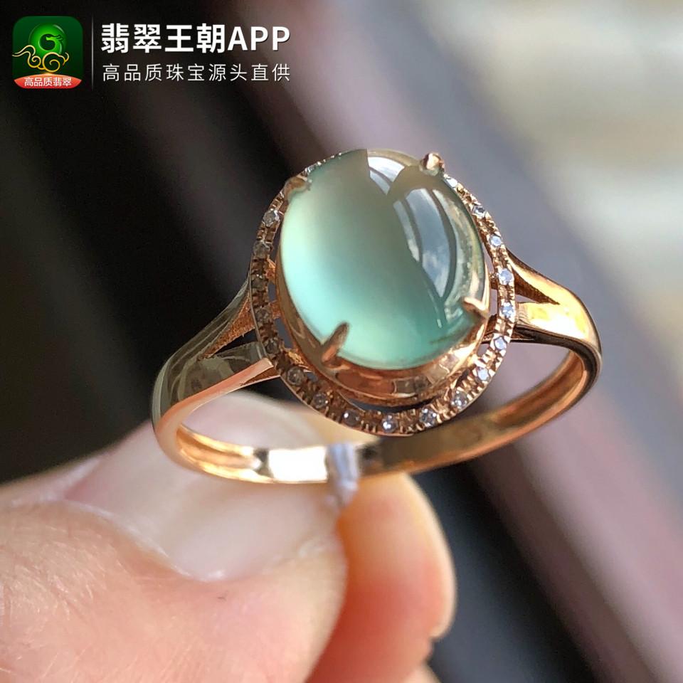 冰种晴水翡翠戒指镶玫瑰金钻石翡翠戒指